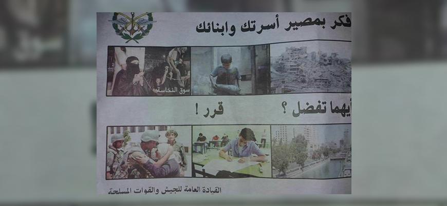 Rejimden Humus'taki sivillere katliam mesajı: Sonunuzu düşünün