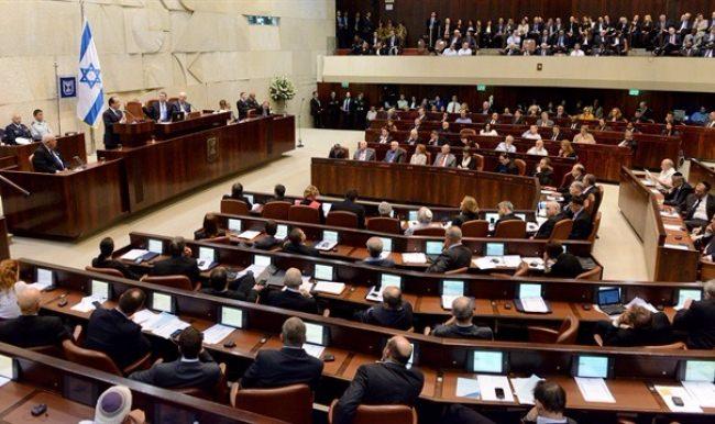 İsrail Parlamentosu'nda ezan okundu