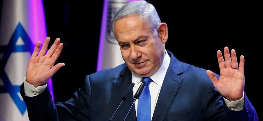 İran'ın 'Suriye'de terörü destekliyorlar' ifadesine İsrail'den yanıt