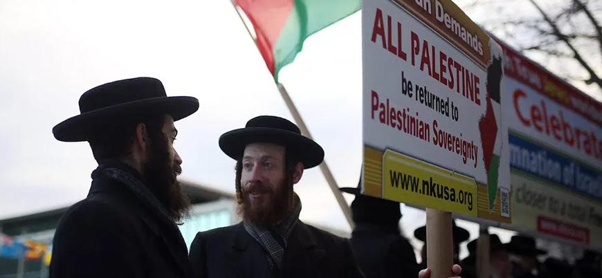 New York'ta Yahudiler Trump ve İsrail'i protesto etti