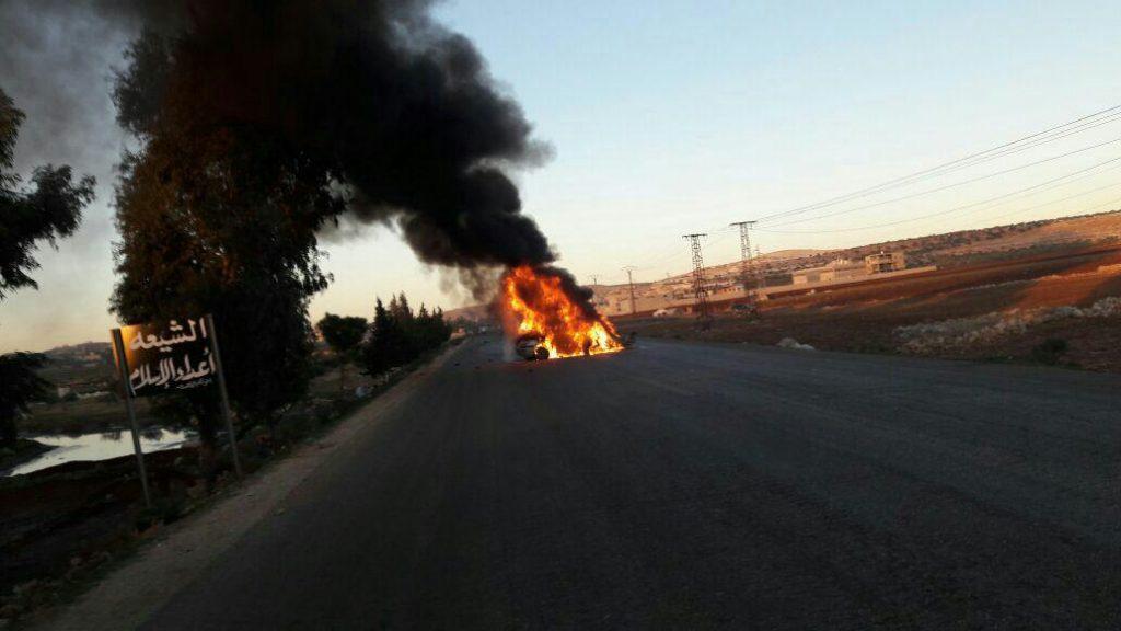 ABD'den Şam'ın Fethi Cephesi'nin lider kadrosuna bir saldırı daha
