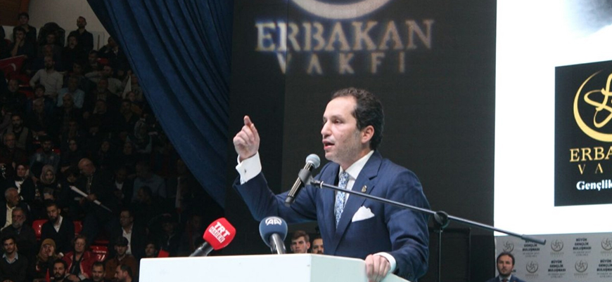 Erbakan Vakfı'ndan Saadet Partisi'ne 'ödül töreni' tepkisi