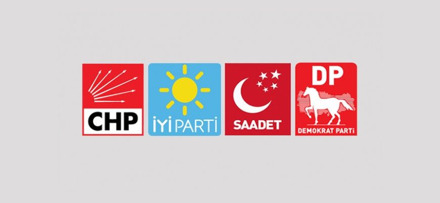 """CHP, İYİ Parti, Saadet Partisi ve Demokrat Parti ittifakta anlaştı"""