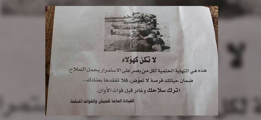 Esed rejiminden muhaliflere 'teslim olun' çağrısı