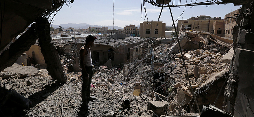 ABD'nin Yemen'de 2018 yılındaki hava saldırıları