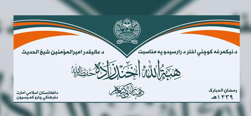 Taliban lideri Heybetullah Ahundzade bayram mesajı yayınladı