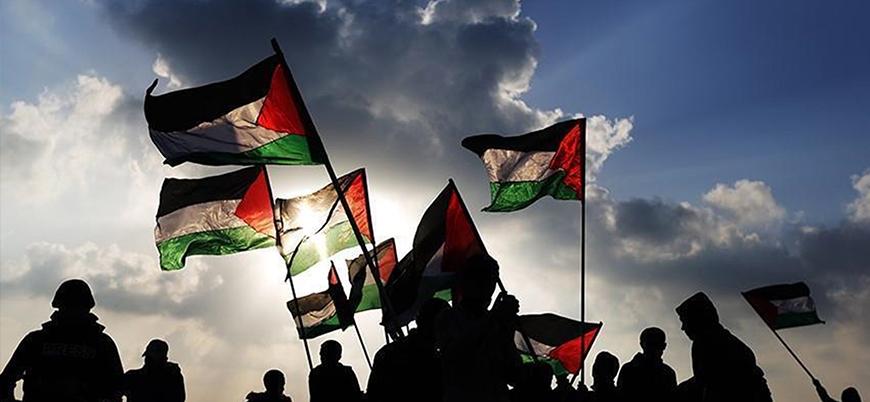 Filistin'de bayramda gösteri yasağı