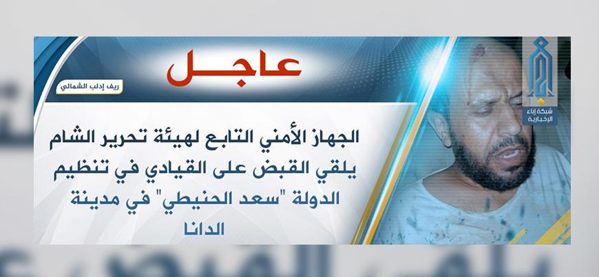 Tahriru'ş Şam: Üst düzey IŞİD'li İdlib'de yakalandı