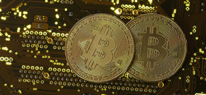 Bitcoin 7 ayın en düşük seviyelerinde