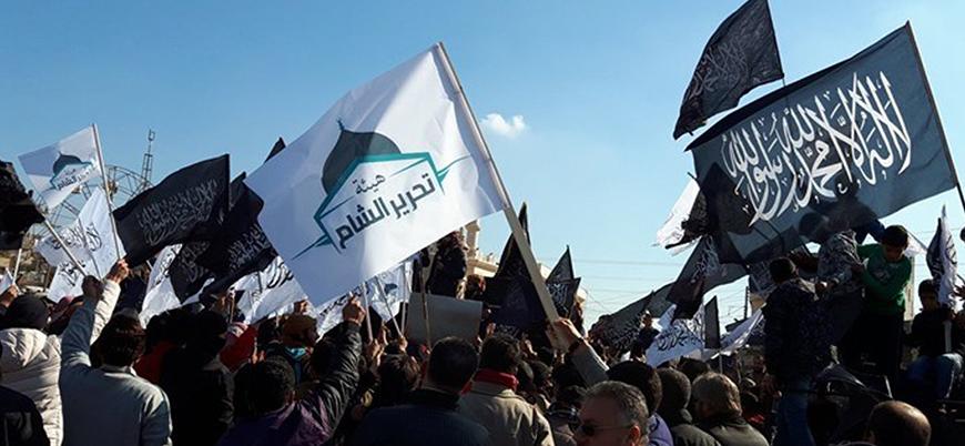 Tahriru'ş Şam'dan kuzeyde Dera için birleşme çağrısı