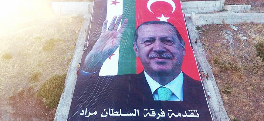 Afrin'de dev Erdoğan posteri açıldı