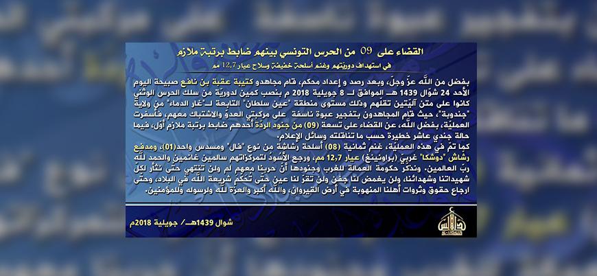 Tunus saldırısını El Kaide bağlantılı grup üstlendi