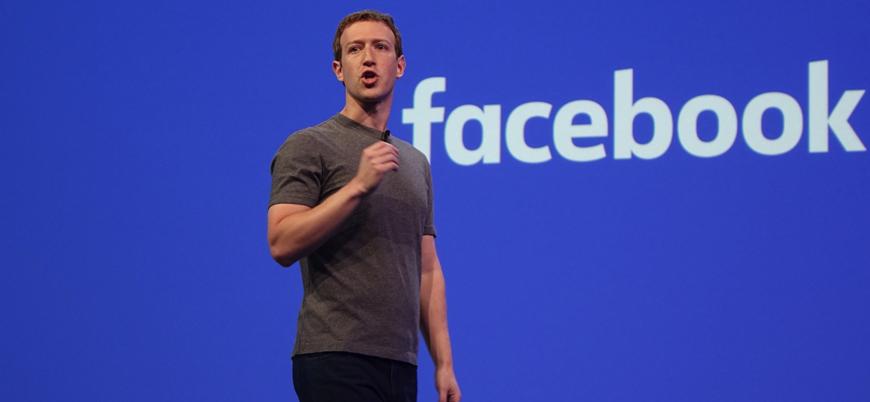 ABD'de Facebook'a veri sızıntısı soruşturması