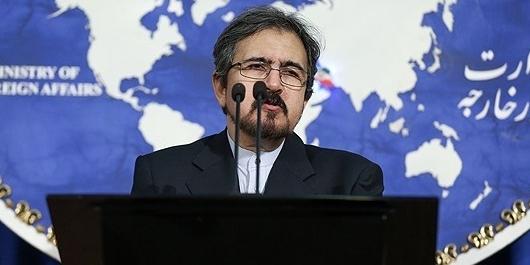 İran: ABD Kongresi nükleer anlaşmayı ihlal etti
