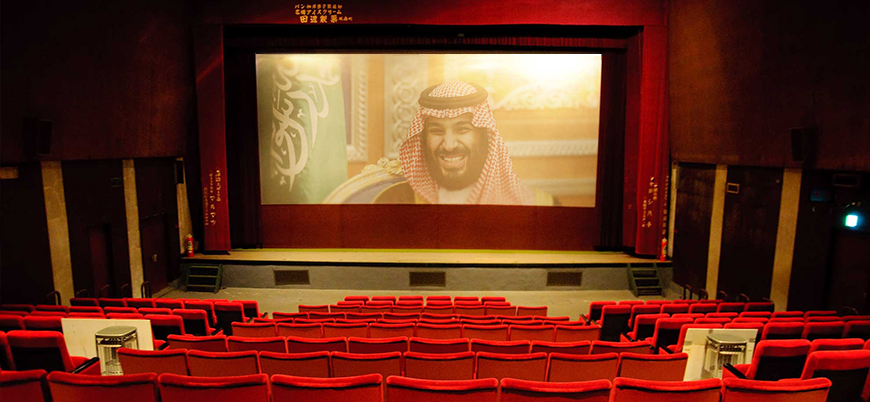 Suudi Arabistan'da 'sinema reformları' devam ediyor