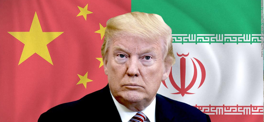 Çin ABD'nin İran'dan petrol alımını durdurma talebini reddetti