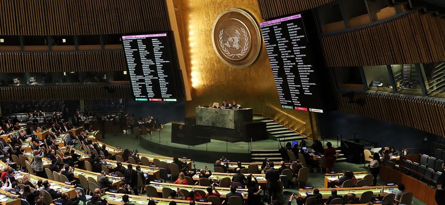 BM'den Kuzey Kore'ye insani yardım hamlesi