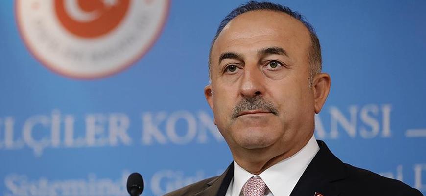 Dışişleri Bakanı Çavuşoğlu: Trump Türkiye'ye yaptırım uygulamak istemiyor