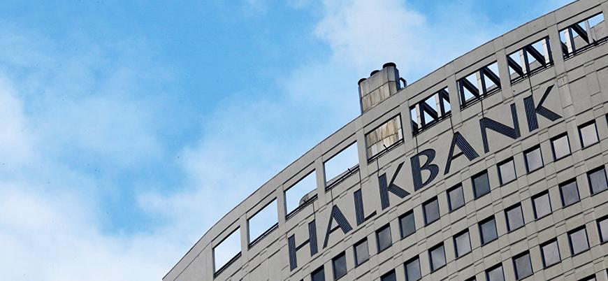 Halkbank'tan ucuz döviz satışı: Yarım saatte 4,6 milyon dolarlık işlem yapıldı