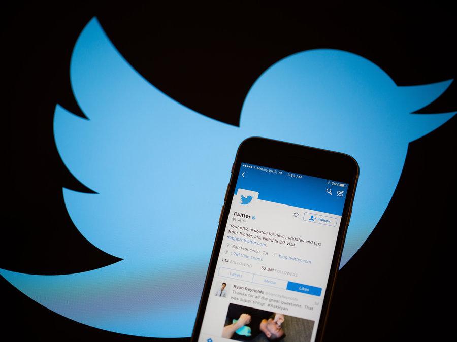 Twitter'da artık canlı yayın yapılabilecek