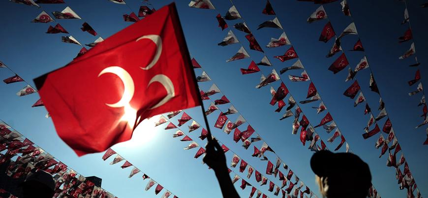 MHP'den yerel seçim için 'İstanbul' açıklaması