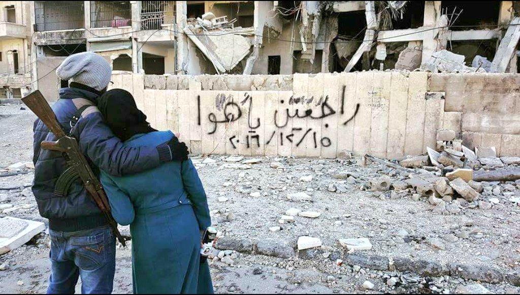 """""""Halep'ten çıkma nedenimiz bombardıman değil"""""""