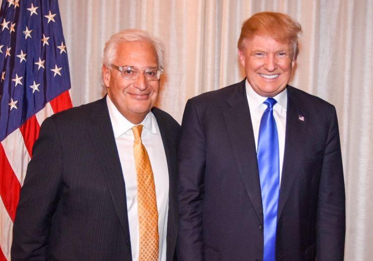 Trump, İsrail-ABD ilişkilerini geliştirmek istiyor
