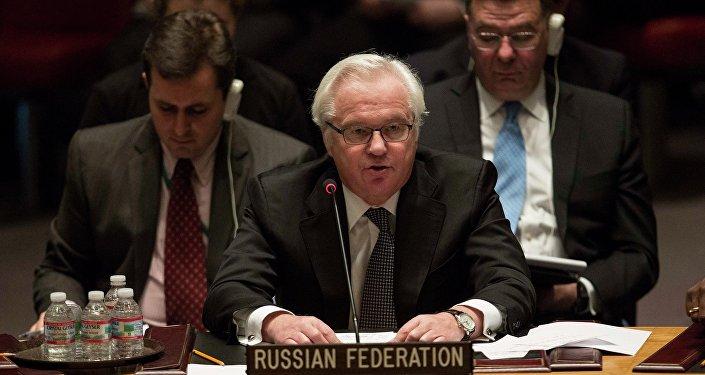 Rusya: Halep'e gözlemci göndermek haftalar alır