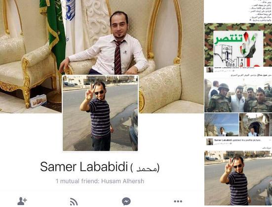 Esed yanlısı sosyal medya paylaşımına gözaltı