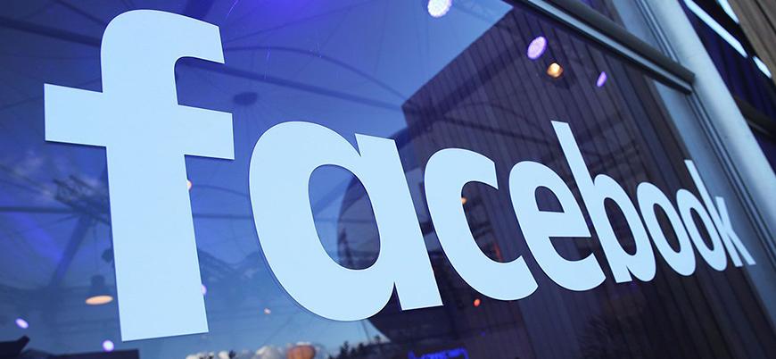 Facebook'a 'güvenlik açığı' soruşturması