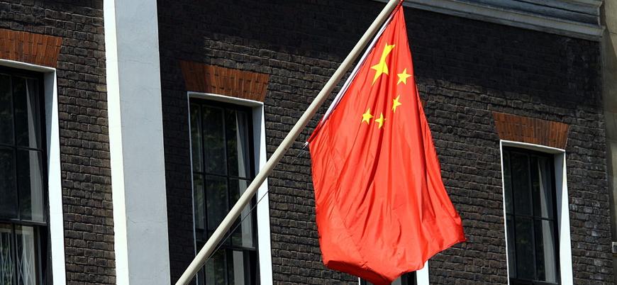 Çin'de yolsuzluk operasyonu büyüyor: Eski maliye bakanı tutuklandı
