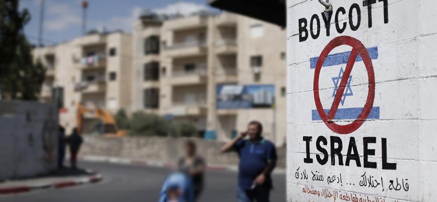 İsrail'i boykot edenlere giriş yasağı