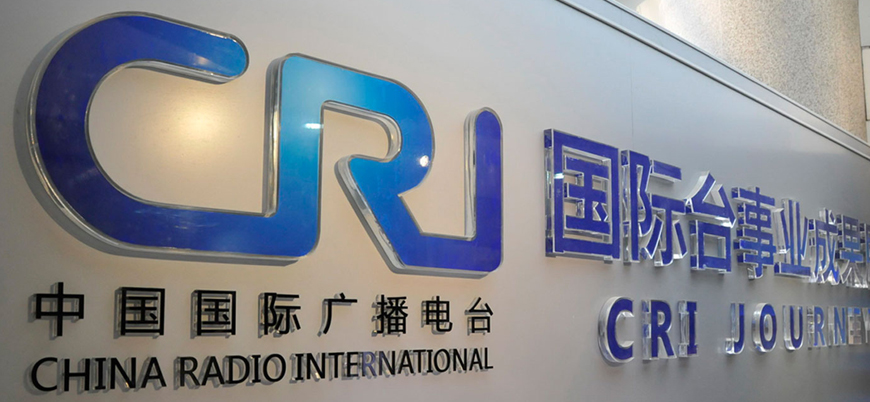 Çin Türkiye'de TV kanalı açmaya hazırlanıyor