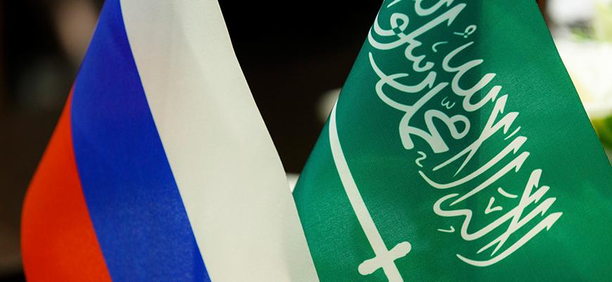 Suudi Arabistan ile Rusya arasında 'ortak enerji projesi'