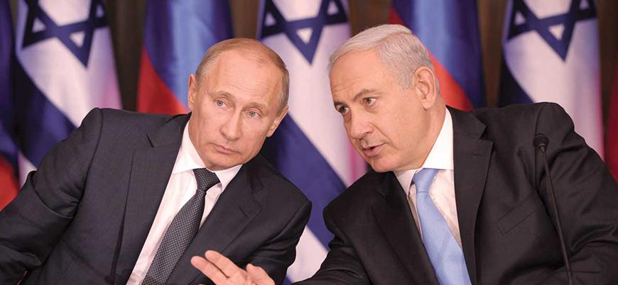 İsrail, Suriye'deki saldırılarını Rusya ile birlikte koordine ediyor