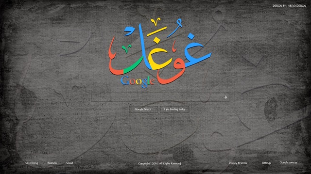 Arap ülkelerinin Google'de en çok aradıkları