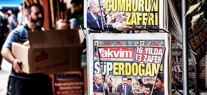 Türk medyası 'uydurma' haberde en önde