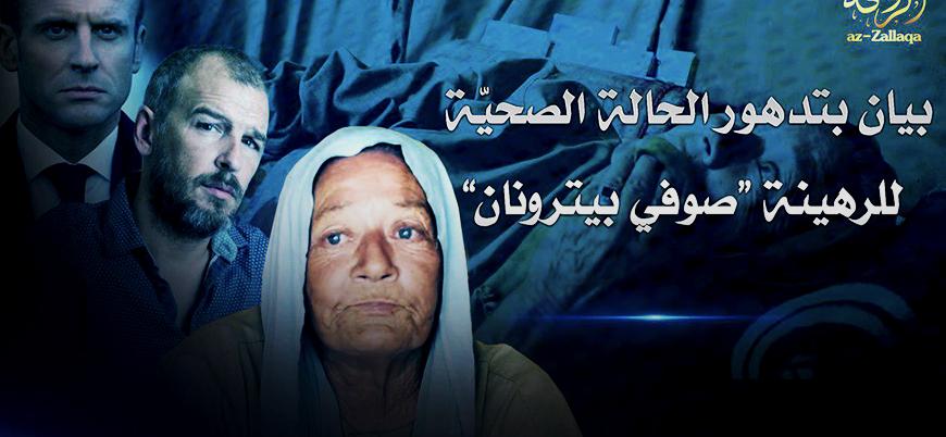 El Kaide'den Mali'deki rehine için Fransa'ya çağrı