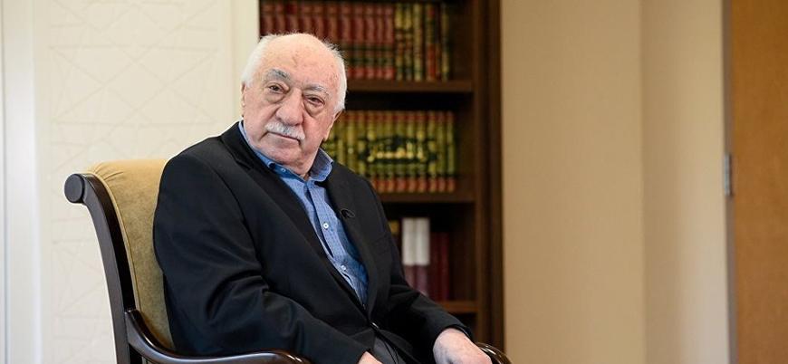 ABD'den 'Gülen'in iadesi' açıklaması