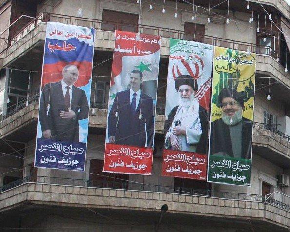 """""""Esed ve İran siyasi uzlaşma istemiyor"""""""