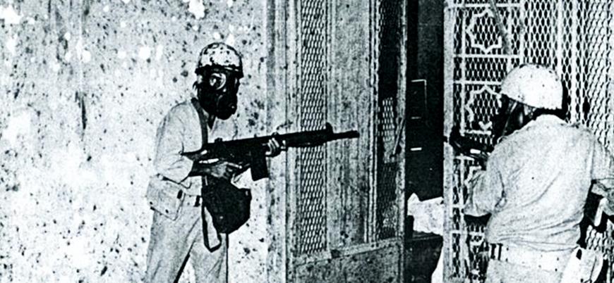1979 Kabe Baskını'nın yeni görüntüleri ortaya çıktı