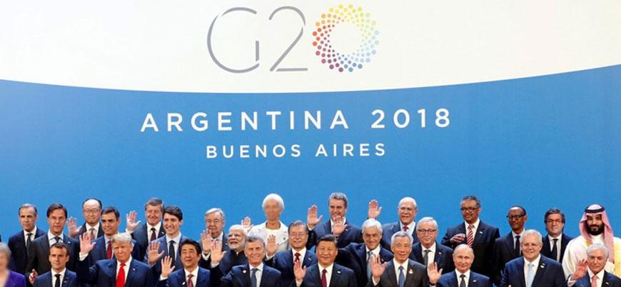 G20'den ortak bildiri: Dünya Ticaret Örgütü reforme edilmeli