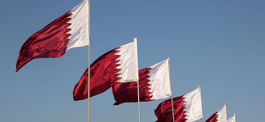 Katar OPEC'den çekildi