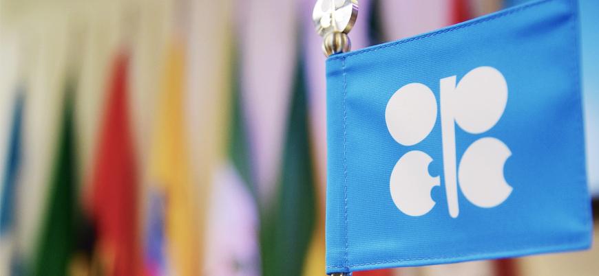 Katar'ın OPEC'ten çekilmesi ne anlama geliyor?