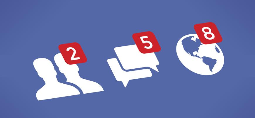 Facebook'tan bir skandal daha: Özel mesajlarınızı satıyor