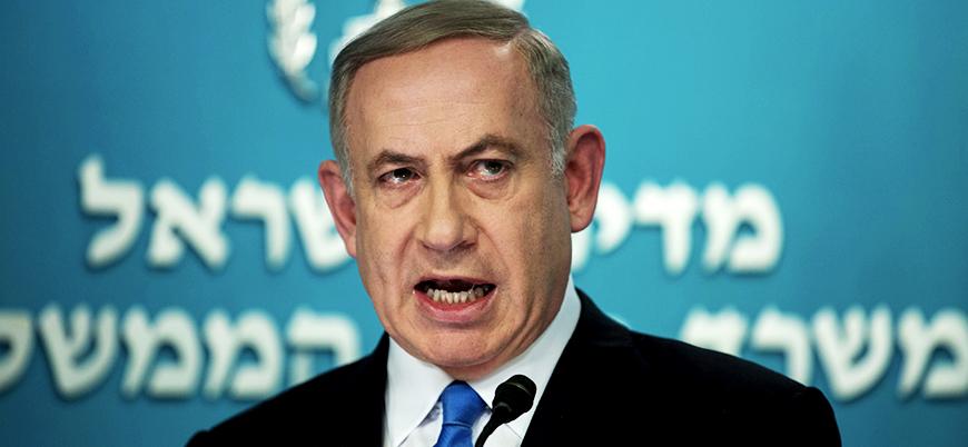 İsrail: İran ile ticaret yapılmamalı