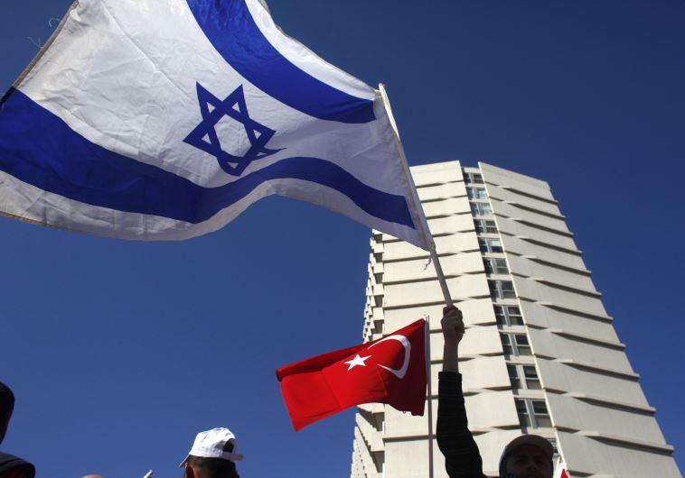 'Normalleşme' sonrası İsrail'e ilk ziyaret gerçekleştirilecek