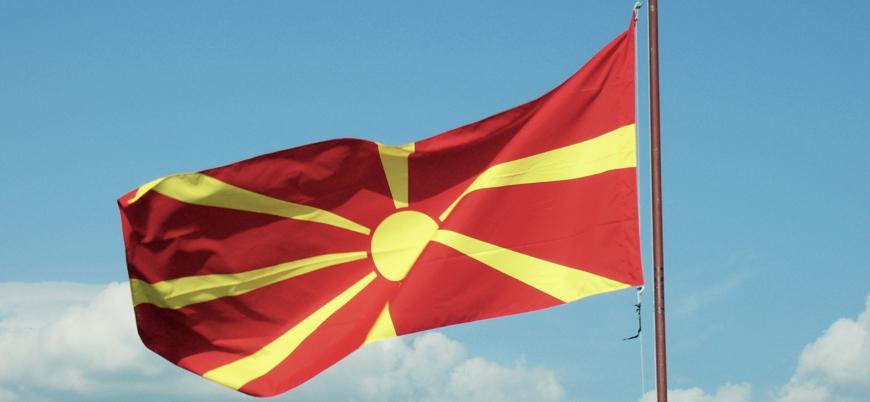 İsim krizi sonuçlandı: Makedonya'nın yeni ismi belirlendi