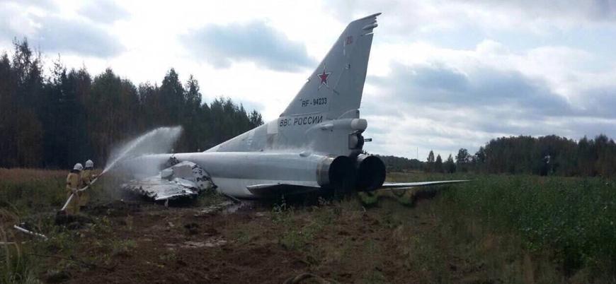 Rusya'da bombardıman uçağı kaza sonucu düştü: 2 ölü