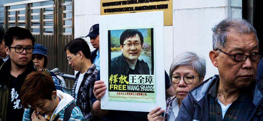 Çin'de insan hakları avukatına 'devleti yıkmak' suçundan 4,5 yıl hapis cezası verildi